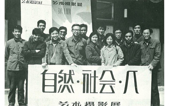 Sigg Fellowship for Chinese Art Research