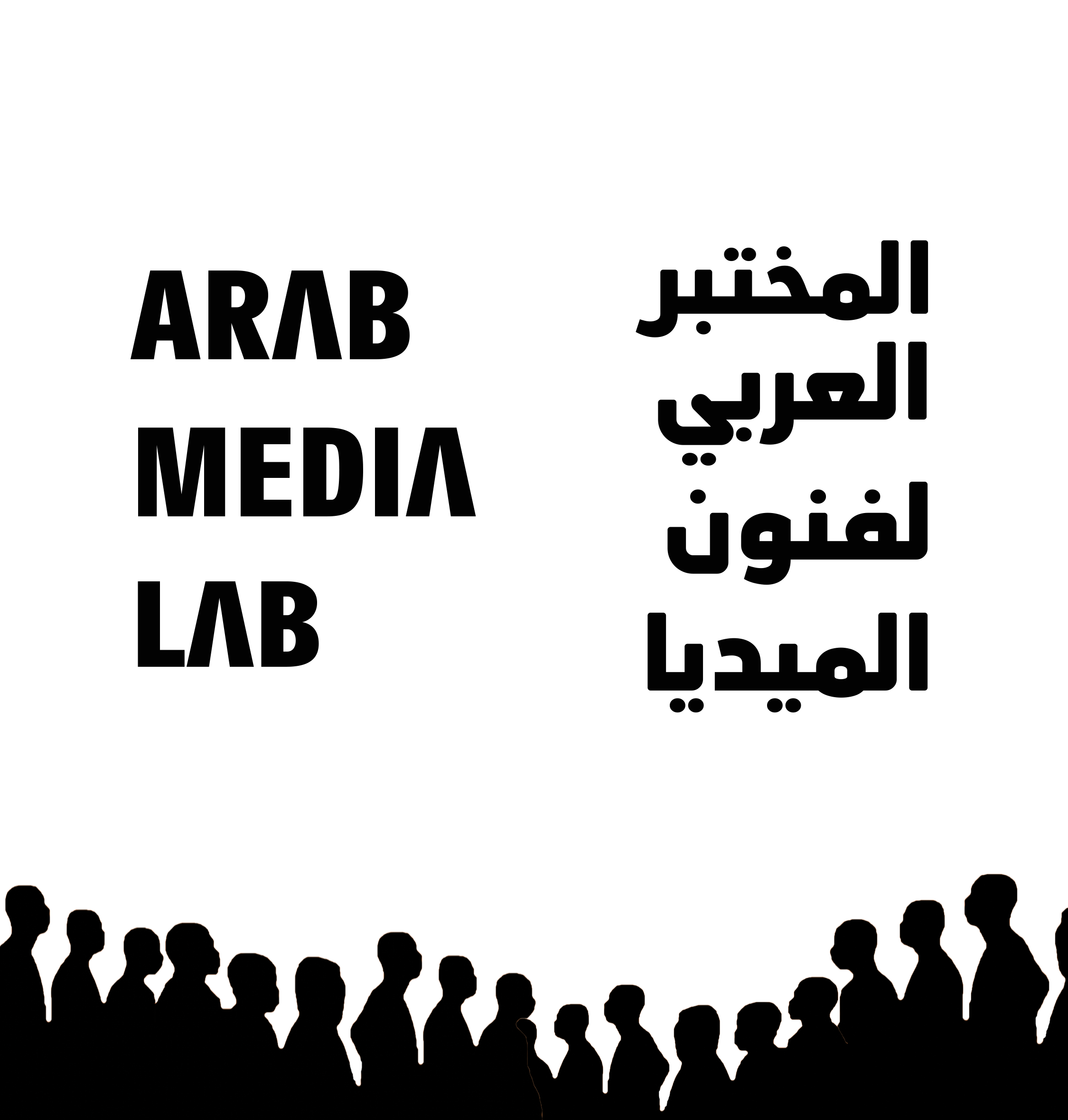 Arab Media Lab Projects Manager
