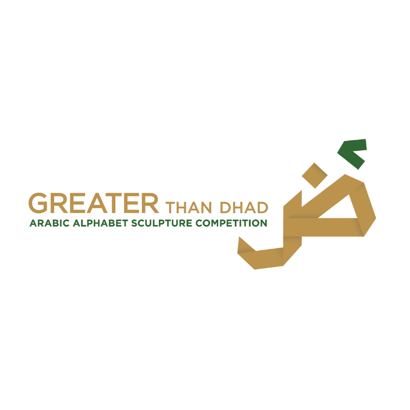 Greater than Dhad