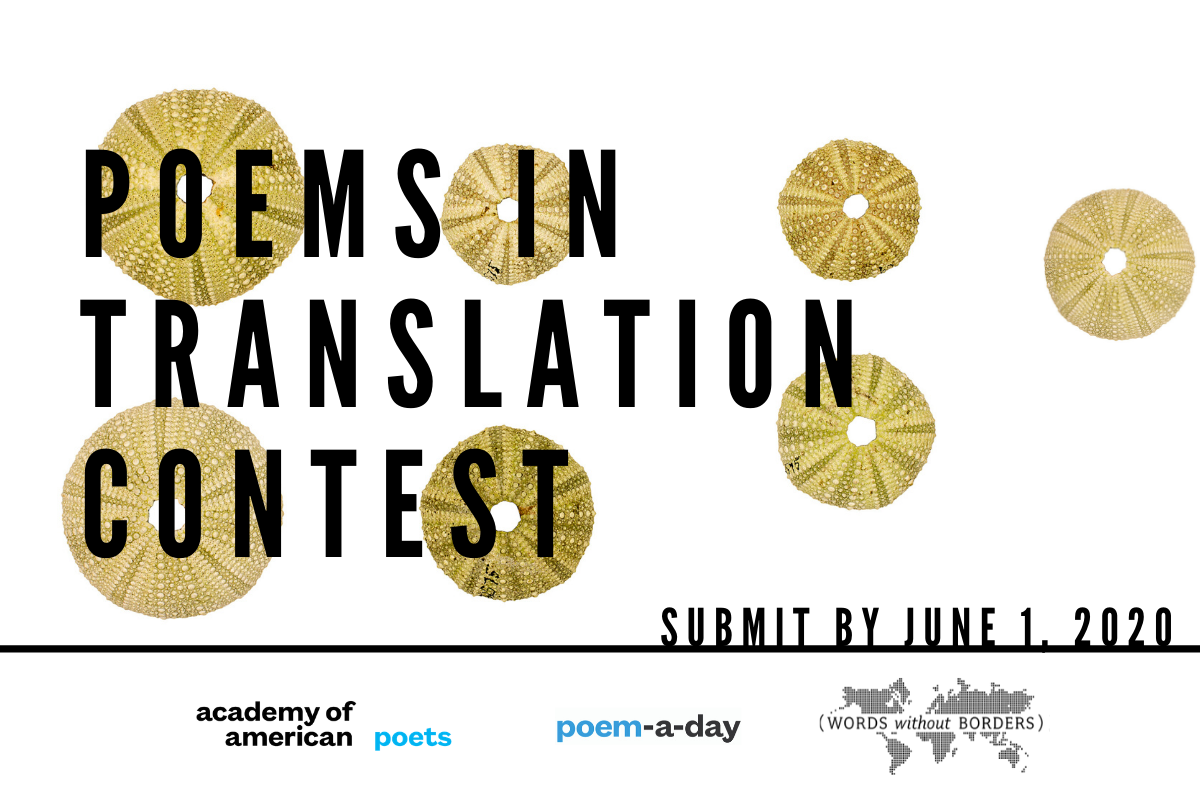 Words Without Borders Poems in Translation Contest