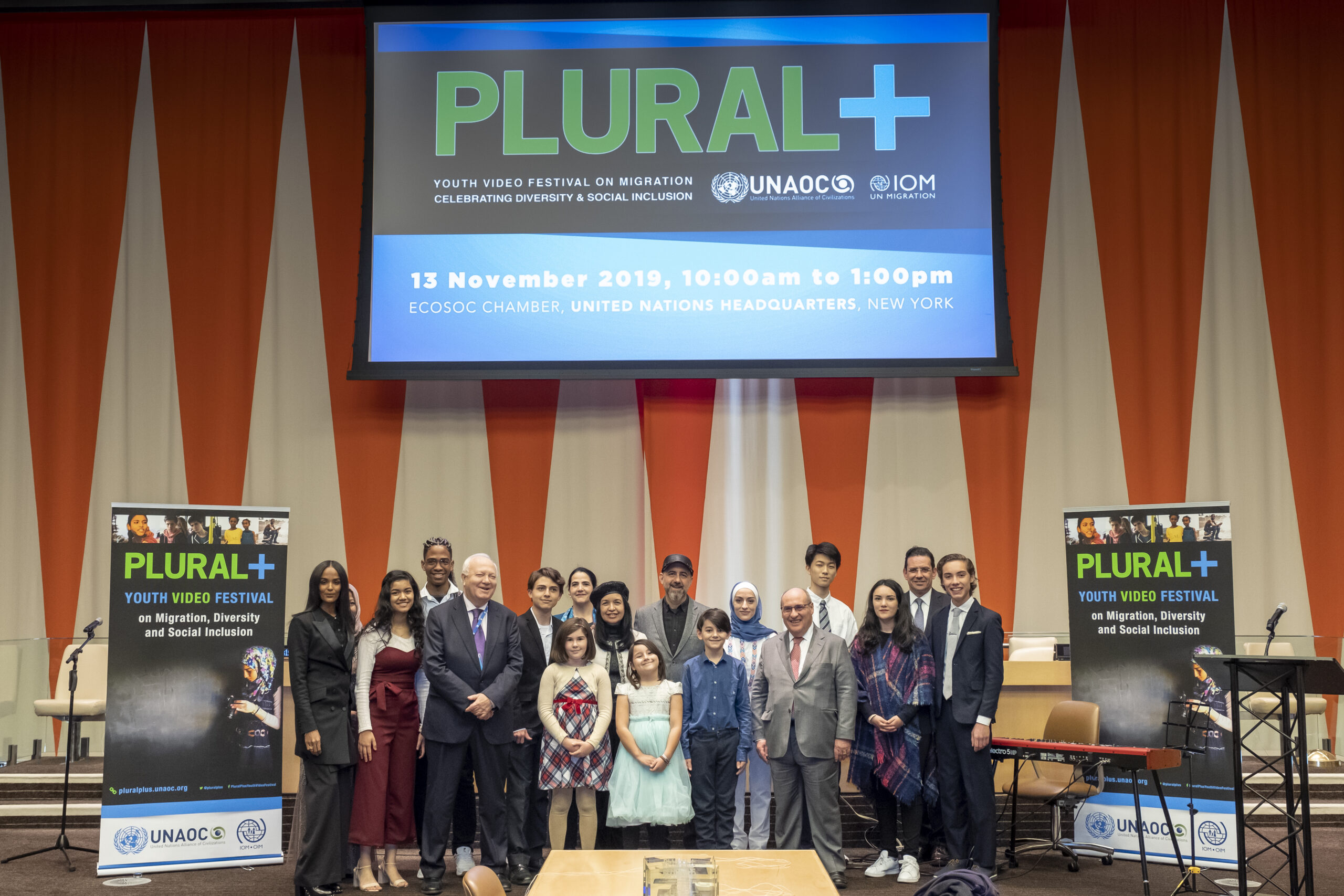 PLURAL+ Youth Video Festival