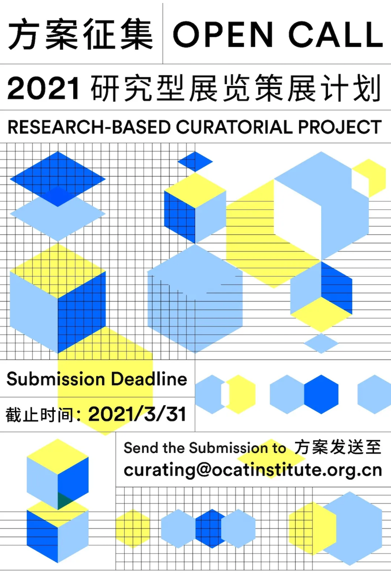Research-Based Curatorial Project